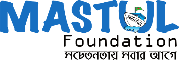 MASTUL Foundation