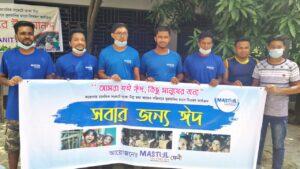 MASTUL_Foundation