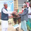 Give Qurbani MASTUL Foundation